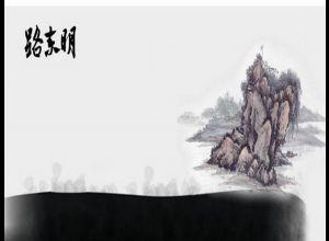 CHENG DONG MING